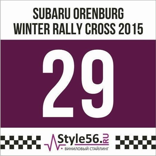 Subaru Orenburg Winter Rally Сross