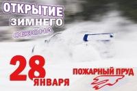 Ледовое кусалово - продолжение. Открытие зимнего сезона 2012. Оренбург V16