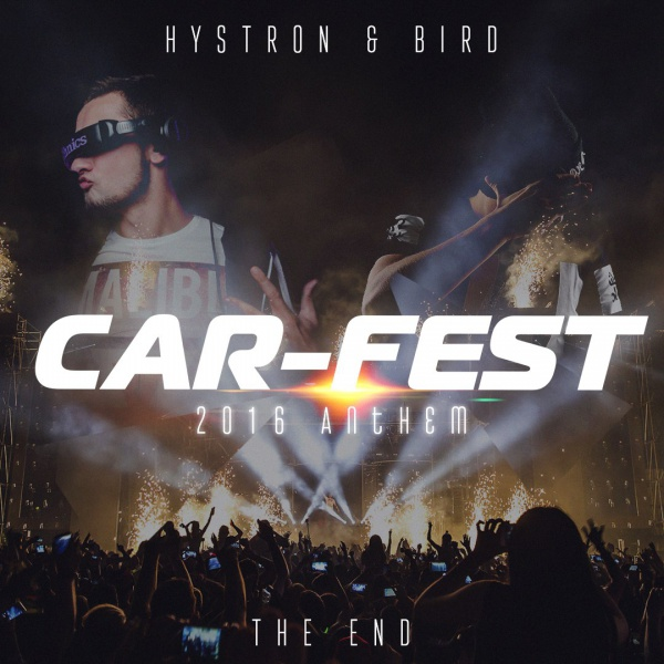 Car Fest: 2016 The End Самара