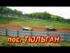 1 открытый этап Чемпионата Оренбургской области по автокроссу посвященный 69 летию победы в Великой Отечественной войне