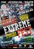 TOTAL EXTREME FEST\CHALLENGER TOUR 3МАЯ Тольятти
