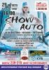 SHOW AUTO / RECORD OPENAIR -День города Оренбурга 2015