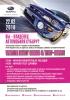 Оренбург Южный Урал ипподром Парно-кольцевые гонки Subaru, 4x4. Тест-драйв свежих моделей: XV, Forester и Outback